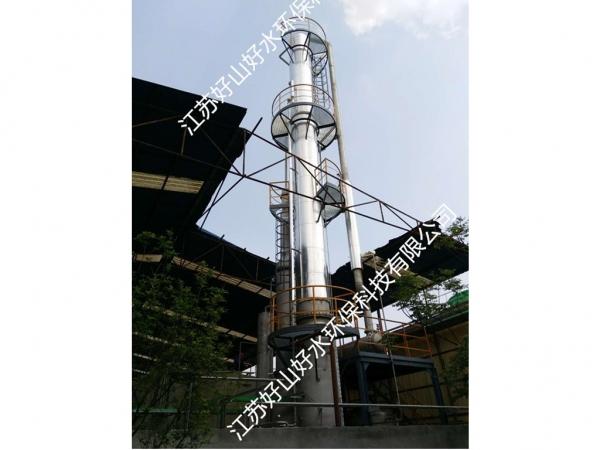 四川动力电池氨氮废水处理