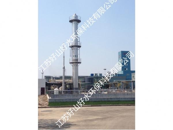 三元行业氨氮废水处理工程