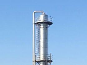 中低浓度氨氮废水处理及资源化技术